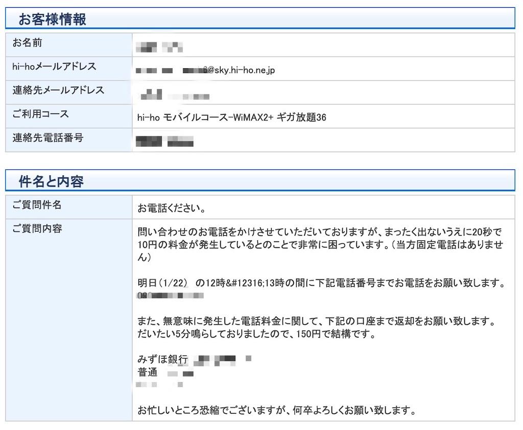 f:id:hardshopper:20210123234520j:image
