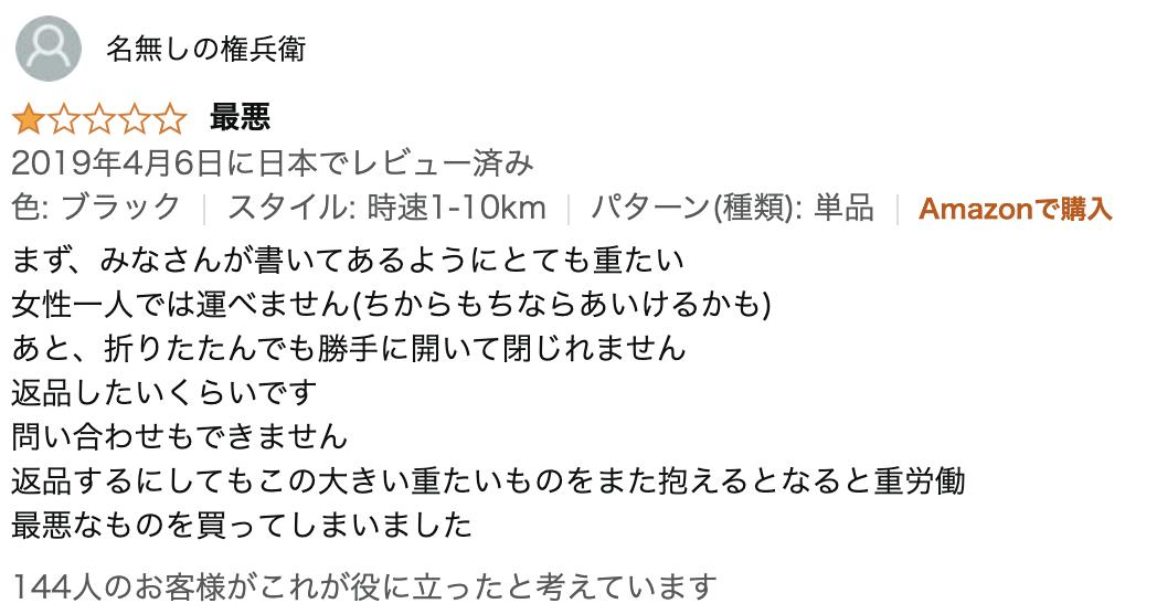 f:id:hardshopper:20210215231400p:plain