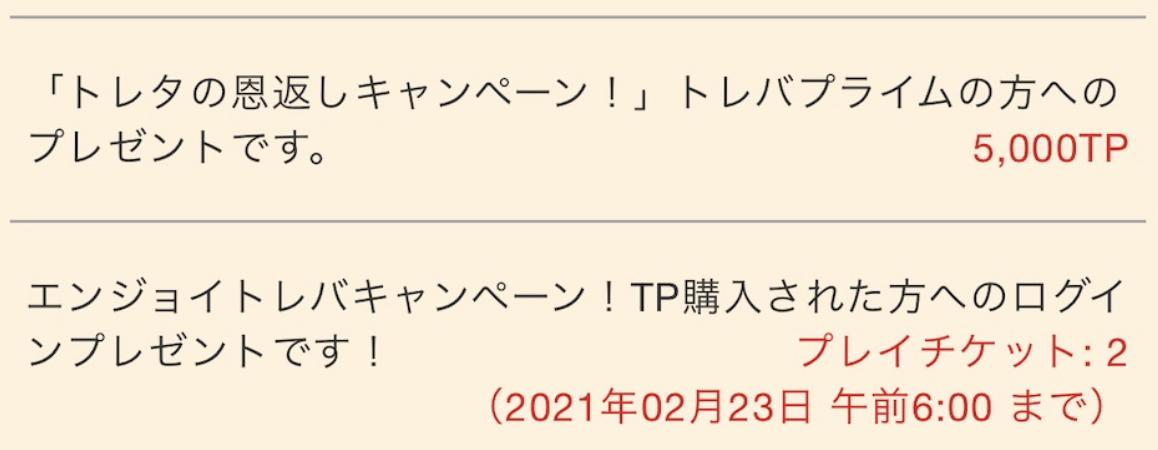 f:id:hardshopper:20210223044828p:plain