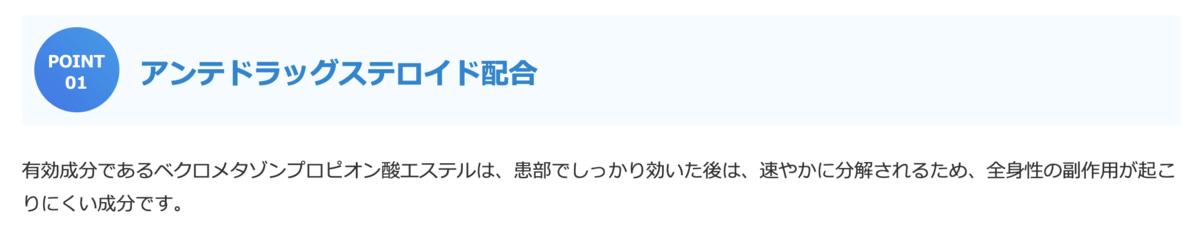 f:id:hardshopper:20210227185956p:plain