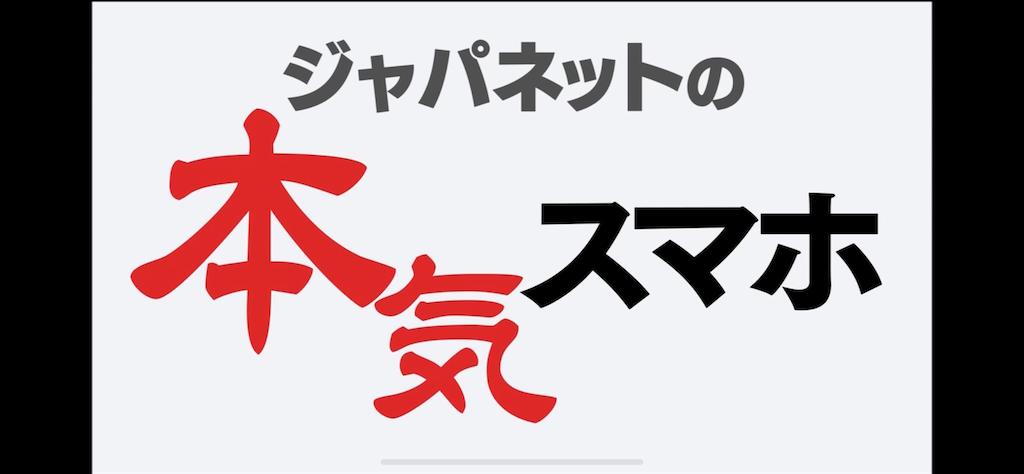 f:id:hardshopper:20210304010026p:image