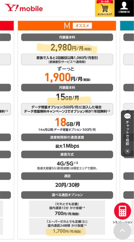 f:id:hardshopper:20210305014852j:image