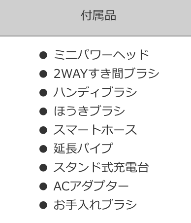 f:id:hardshopper:20210317112148p:plain