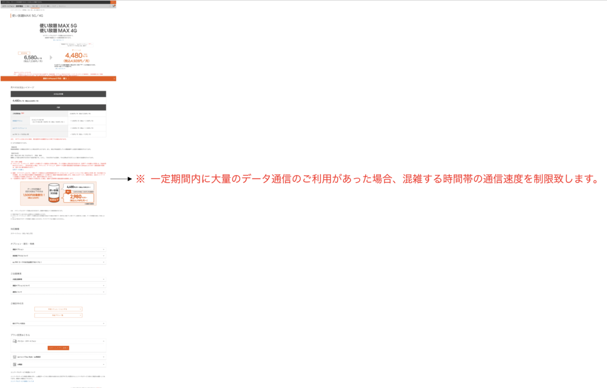 f:id:hardshopper:20210327213326p:plain