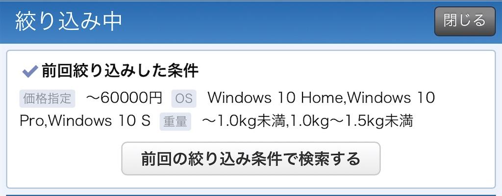 f:id:hardshopper:20210410235703j:image
