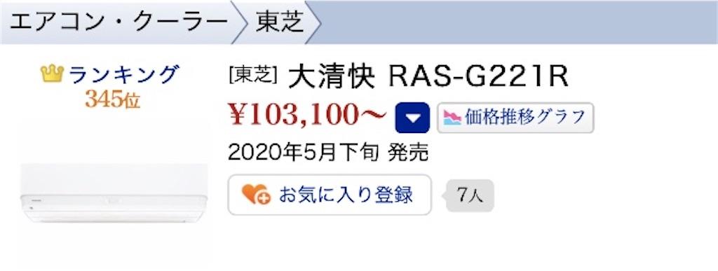 f:id:hardshopper:20210427190055j:image