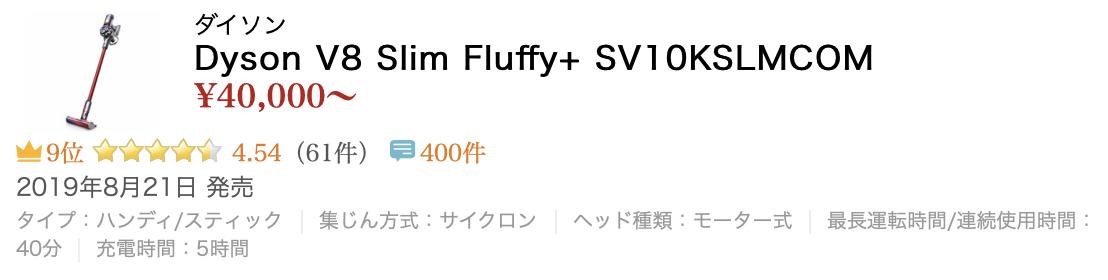 f:id:hardshopper:20210430061021p:plain