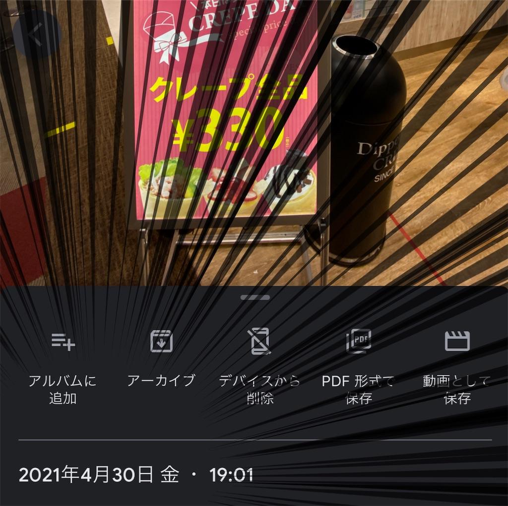 f:id:hardshopper:20210506015821j:image