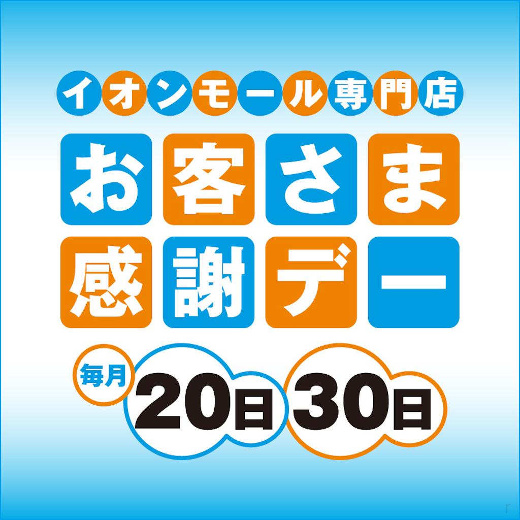 f:id:hardshopper:20210506021140p:image