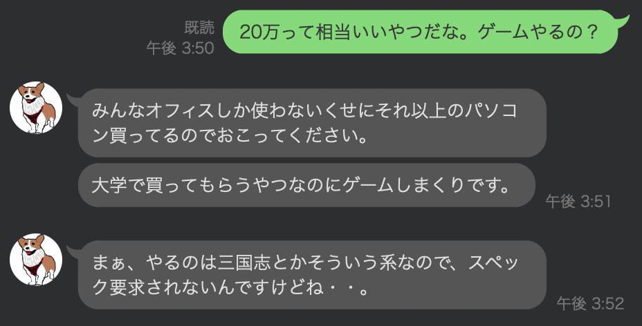 f:id:hardshopper:20210513174335p:plain