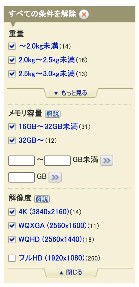 f:id:hardshopper:20210513174900p:plain