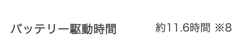 f:id:hardshopper:20210515035337p:plain