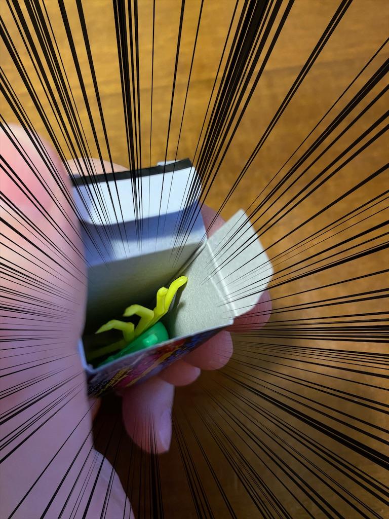 f:id:hardshopper:20210519004825j:image