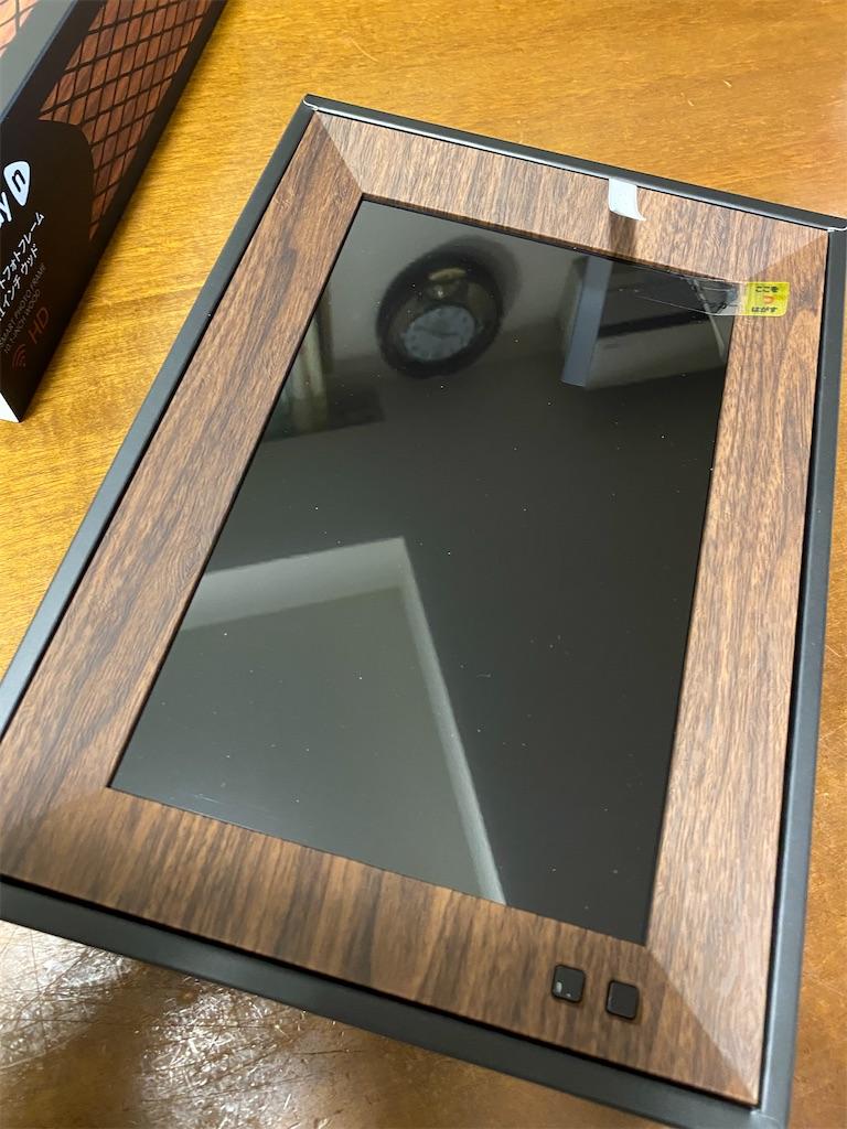 f:id:hardshopper:20210525074202j:image