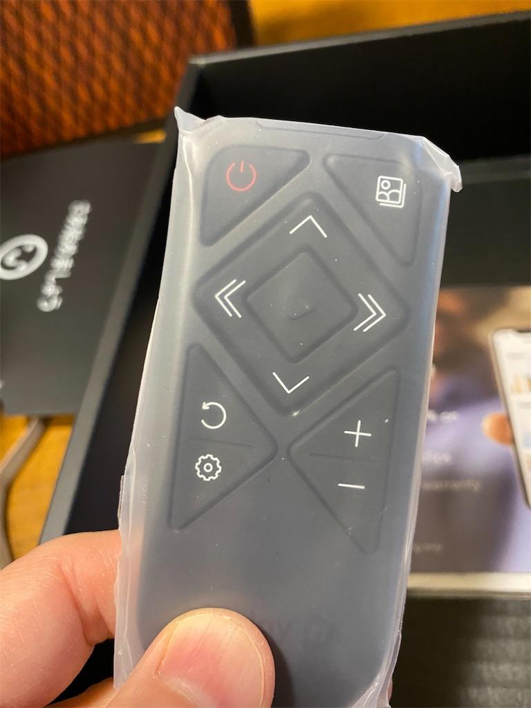 f:id:hardshopper:20210525074236j:image