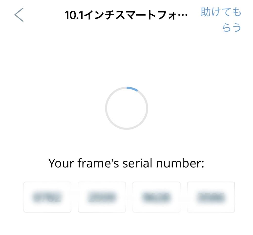 f:id:hardshopper:20210612015223j:image