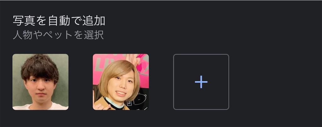 f:id:hardshopper:20210612022208j:image