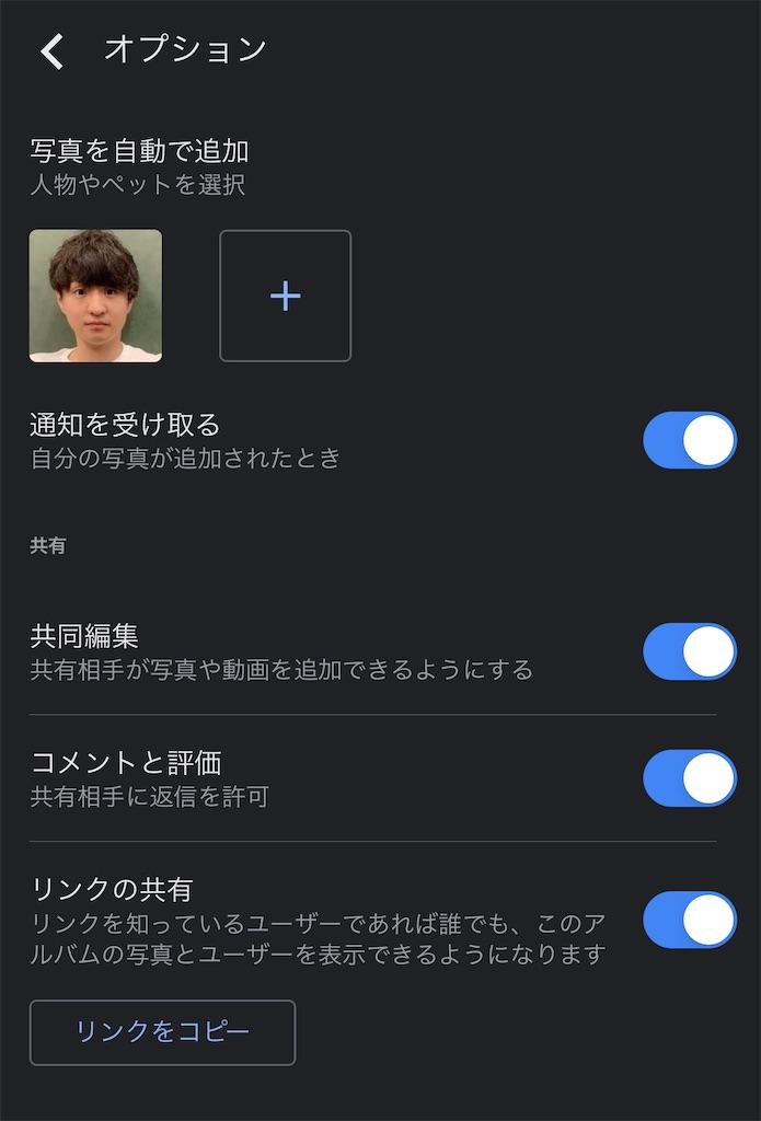 f:id:hardshopper:20210612022210j:image