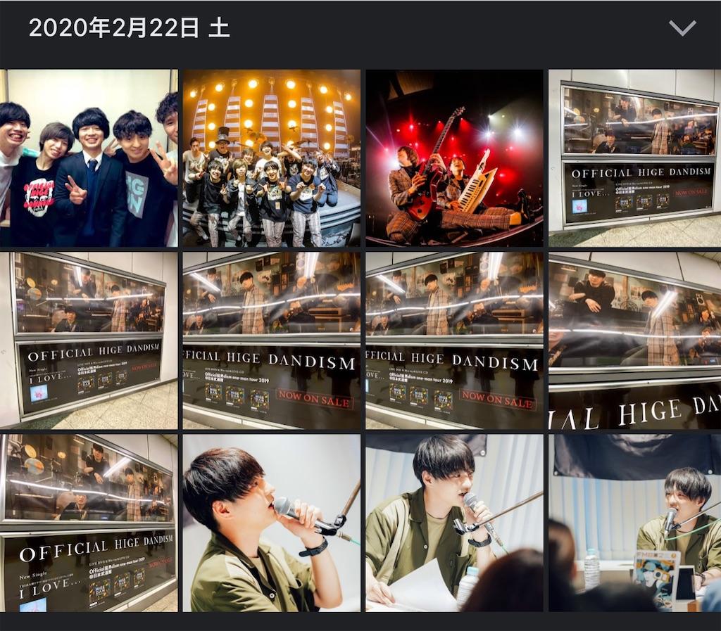 f:id:hardshopper:20210612022228j:image