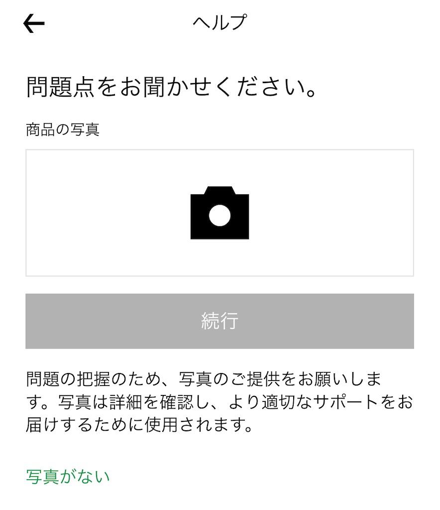 f:id:hardshopper:20210625065841j:image
