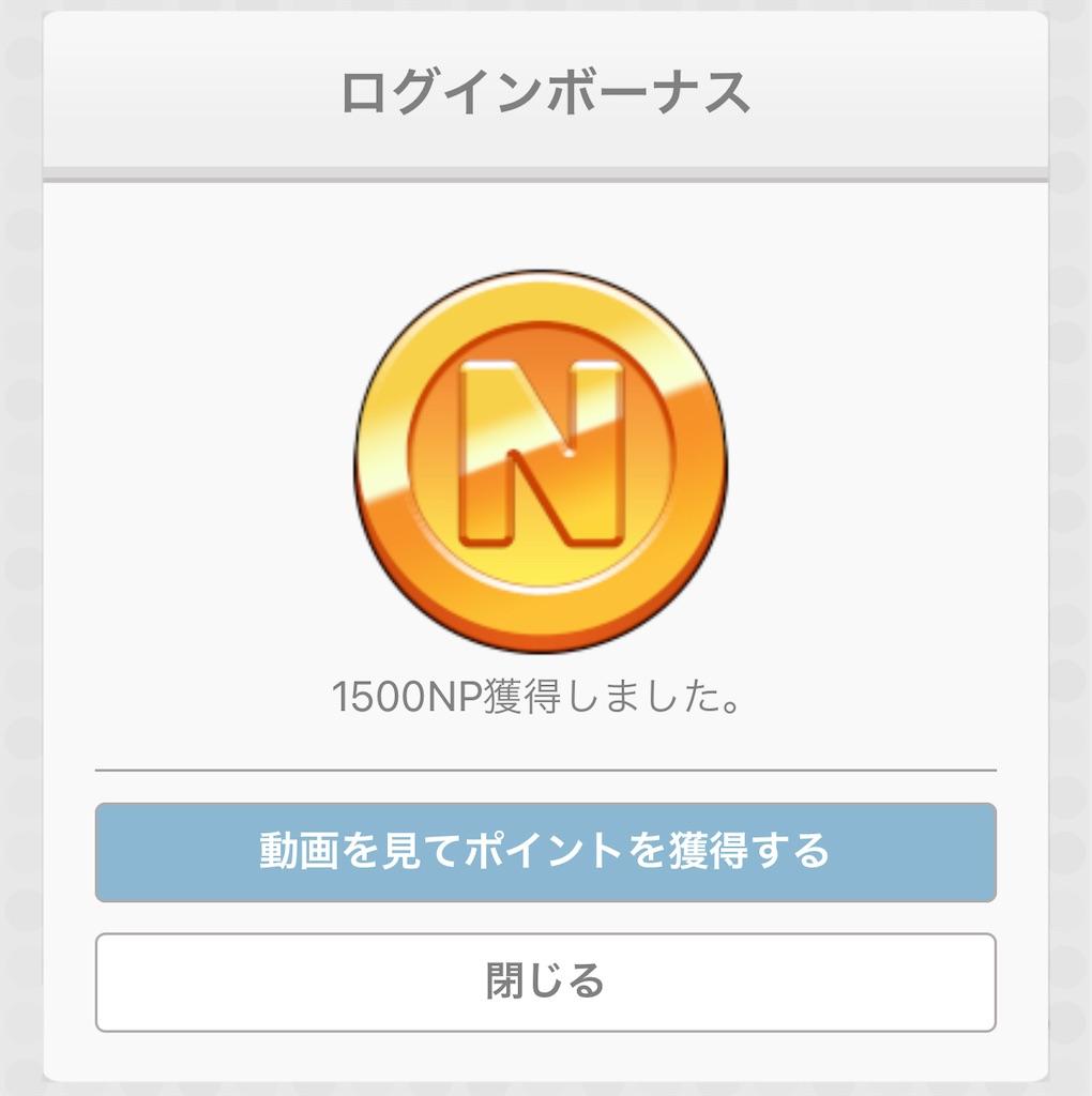 f:id:hardshopper:20210708045830j:image