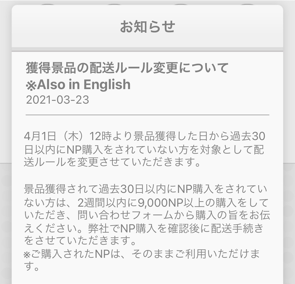 f:id:hardshopper:20210716172343j:image