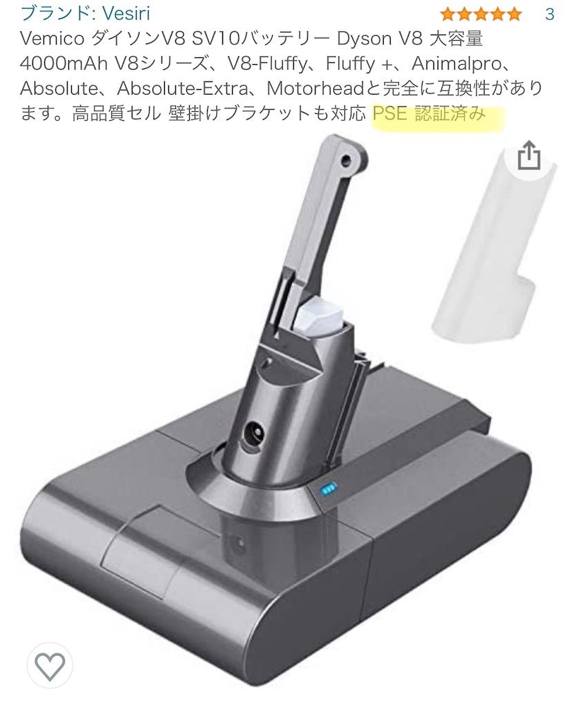 f:id:hardshopper:20210801232056j:image