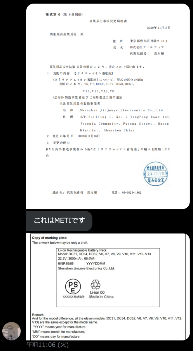 f:id:hardshopper:20210902120020p:plain