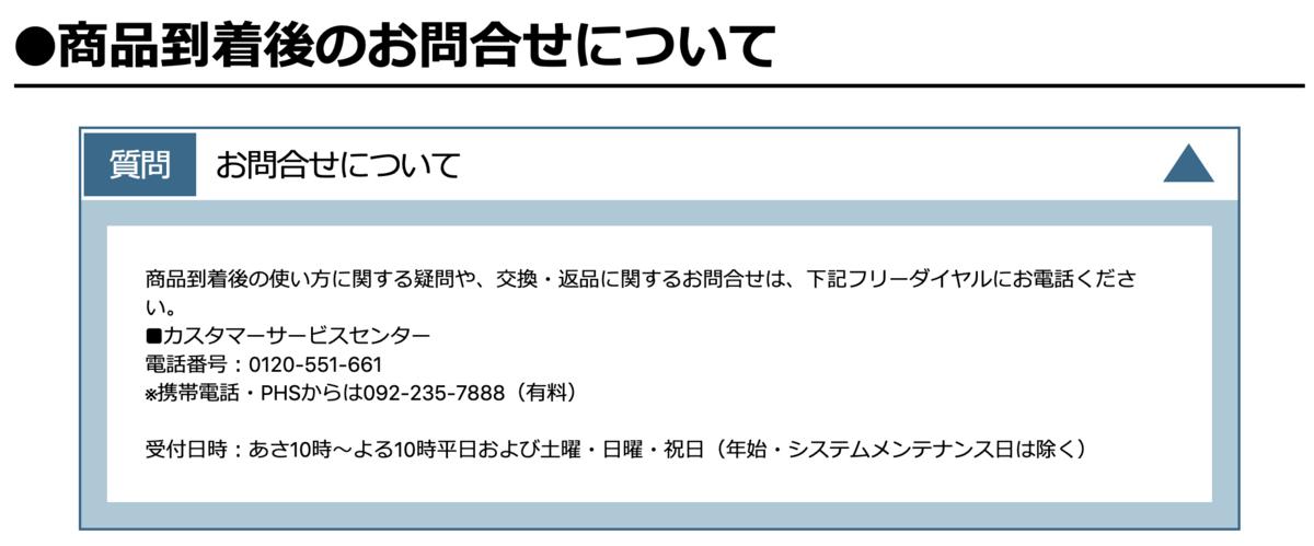 f:id:hardshopper:20210904032411p:plain