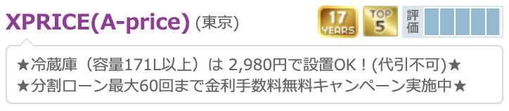 f:id:hardshopper:20210904032844p:plain