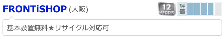 f:id:hardshopper:20210904032859p:plain