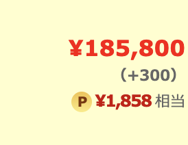 f:id:hardshopper:20210904032924p:plain
