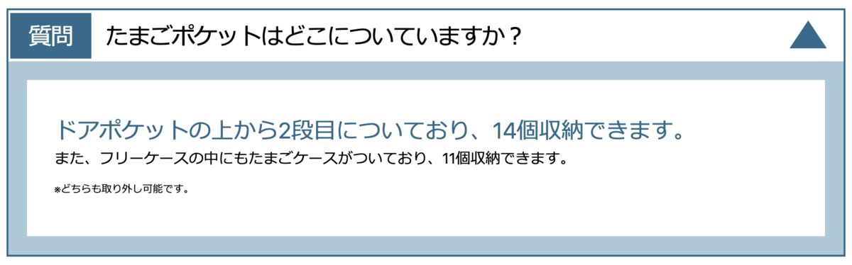 f:id:hardshopper:20210904034233p:plain