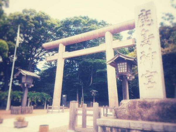 加工後の鹿島神宮