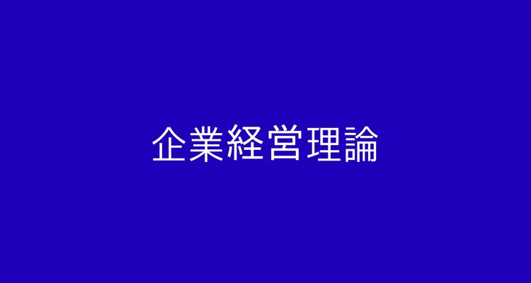 f:id:hardstudyman:20180117193225p:plain