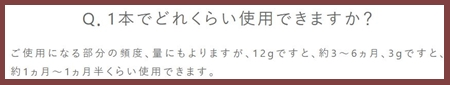 f:id:hare-bare:20210715105407j:plain