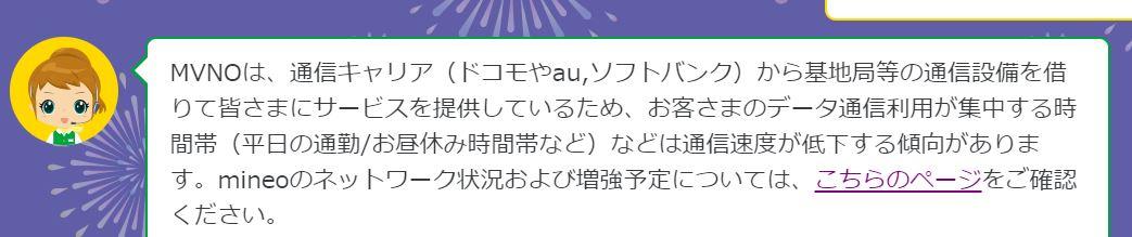 f:id:hare-bare:20210731160153j:plain