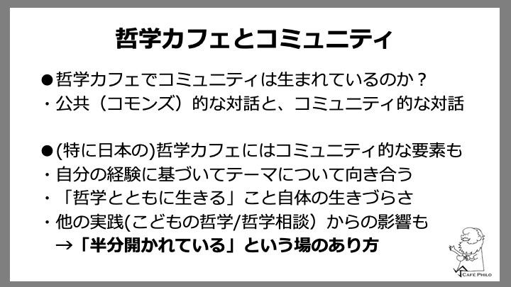 f:id:hare-tetsu:20181110220232j:plain