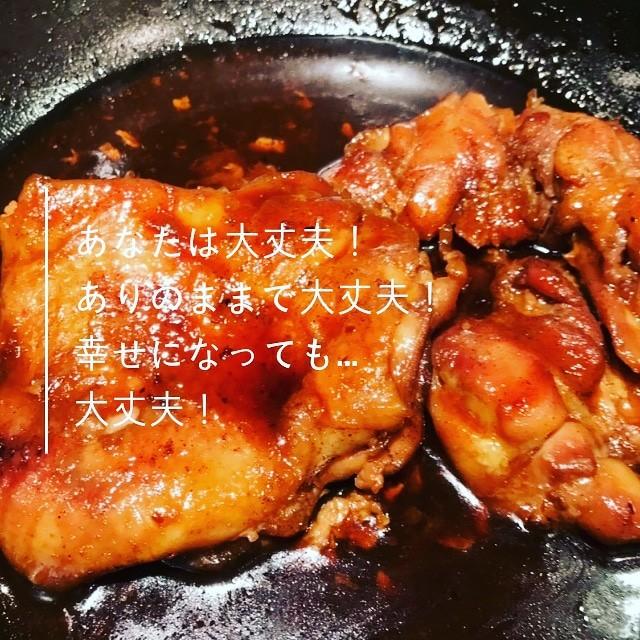 f:id:harehareitumo0513:20190206160603j:image