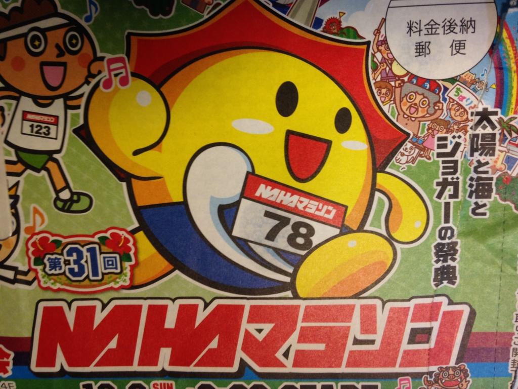 f:id:harehashire:20151126160335j:plain