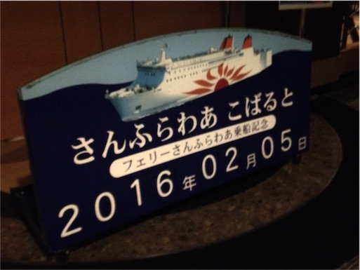 f:id:harehashire:20160217101826j:image