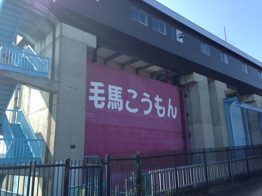 f:id:harehashire:20160925205812j:plain