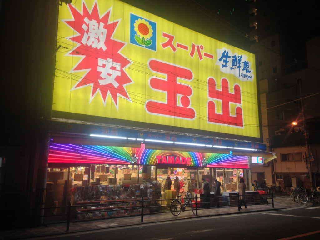 f:id:harehashire:20161023224341j:plain