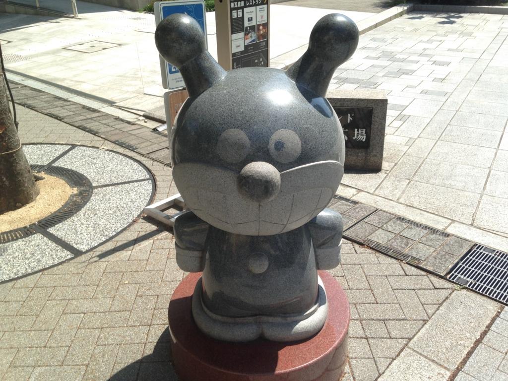 f:id:harehashire:20161126005545j:plain