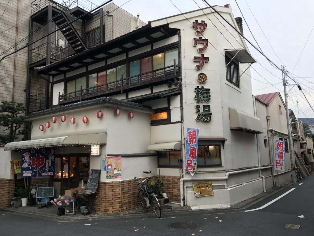 f:id:harehashire:20170116233036j:plain