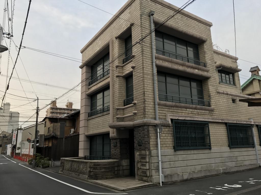 f:id:harehashire:20170116233837j:plain