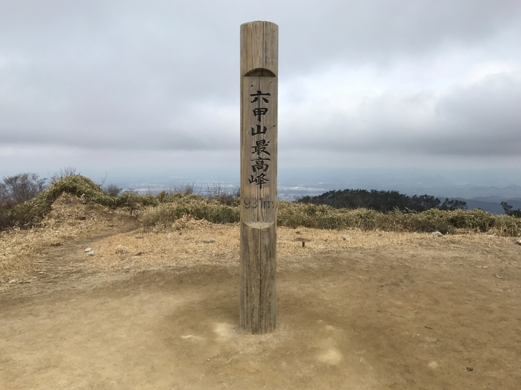 f:id:harehashire:20170416024812j:plain