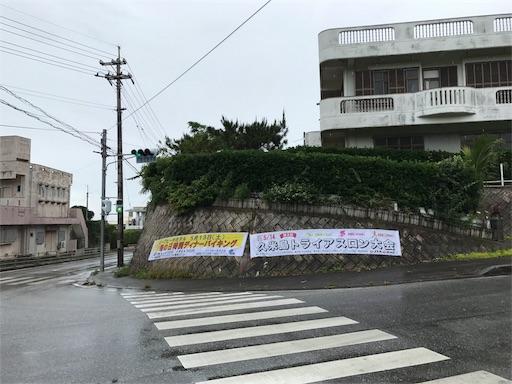 f:id:harehashire:20170513204037j:image