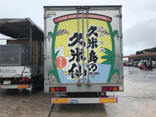 f:id:harehashire:20170513204219j:image