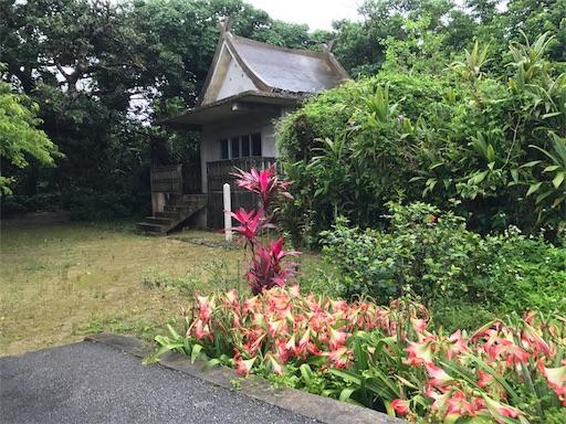 f:id:harehashire:20170513205220j:image